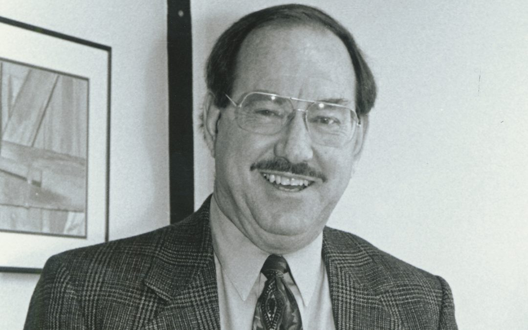 In Remembrance: LeRoy Strausner